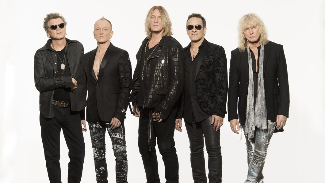 Vip experience def leppard live nation tv m4hsunfo