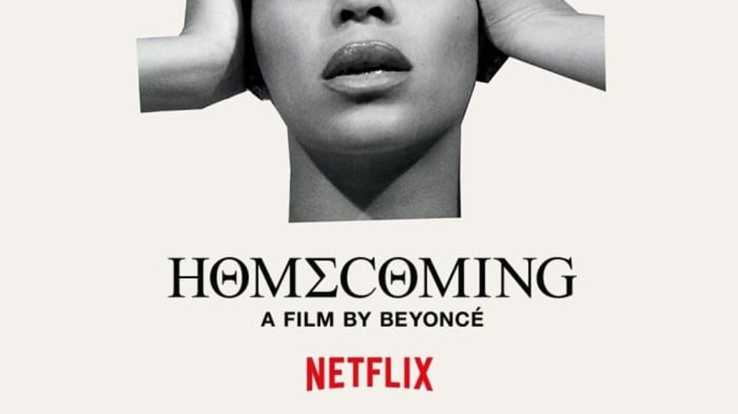 Beyoncé's Netflix Documentary   Live Nation TV